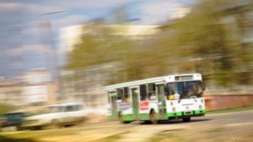 Автобус сизсиз кетганлигини туш табири