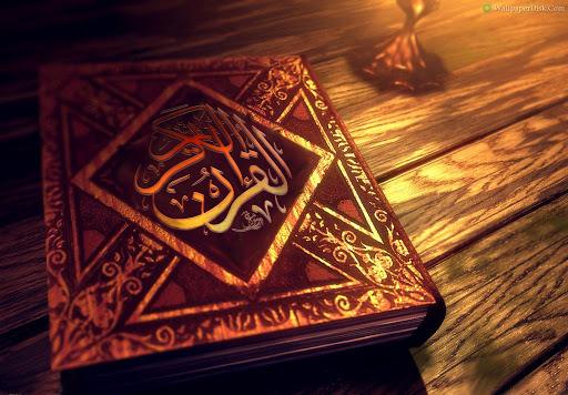 Qur'onga binoan tushlarning talqini.